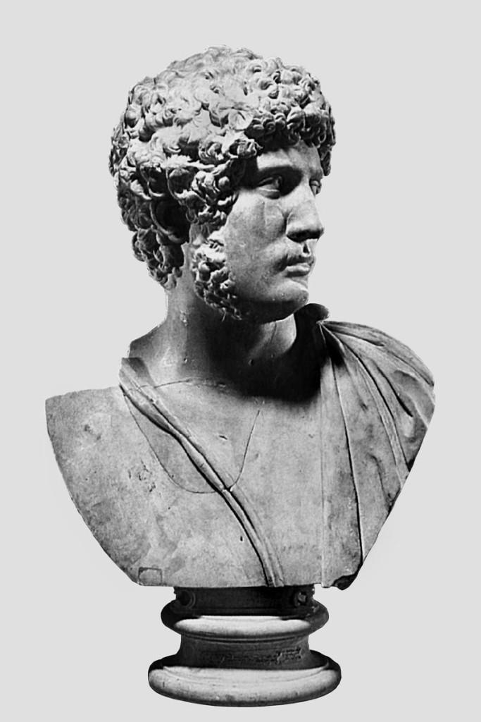 Hadrianus mellszobra. Fotó: Christie's London 1996 engedélyével