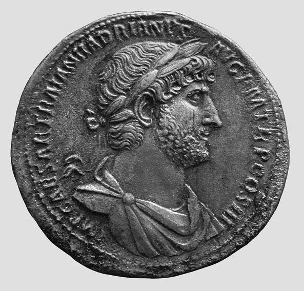 Bronzérme Hadrianus portréjával © Trustees of the British Museum, London