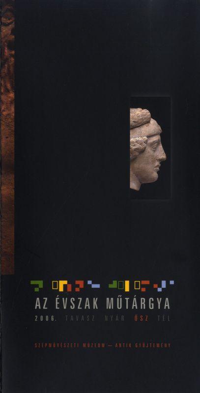 2006. ősz